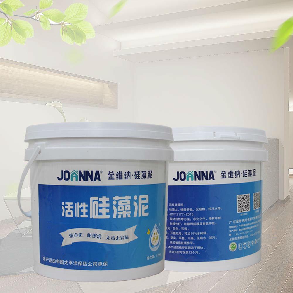 金维纳活性硅藻泥7.5kg包装